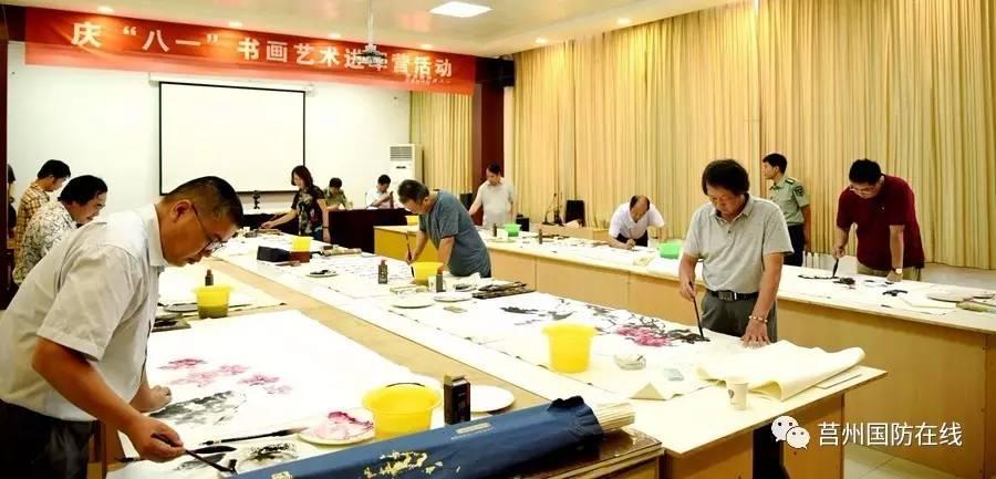 孟卫东,孙光祥,毛晓萍,王振健,张占乙,王青松,刘相淮等9位著名书画家图片